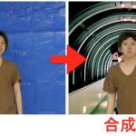 【クロマキー合成ネタ】グリーンスクリーンで結婚式の余興動画を作ろう!