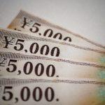 余興のお礼はいくら?『5,000円』これ妥当!?結婚式で失敗しないために