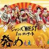 【祝】ジャニーズwest6周年 関連商品!